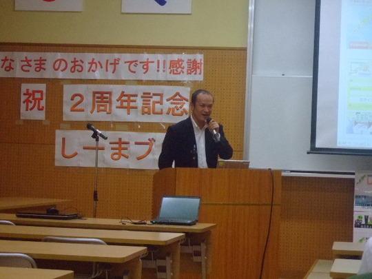 奄美珍道中12 名瀬「しーまブログ2周年記念イベント」調印式