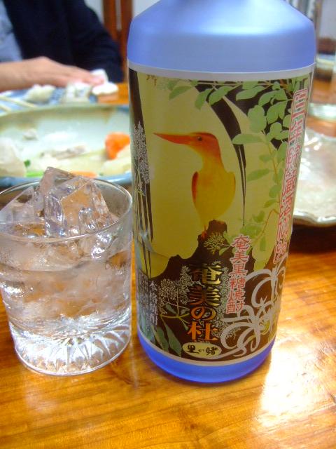 奄美珍道中13 名瀬 「喜多八」 絶品!郷土料理の塩豚の旨さ
