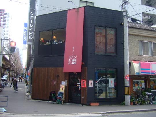 中津 「情熱うどん 讃州」 生醤油うどんにカキフライが旨い!