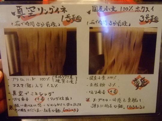 中崎町 「麬にかけろ 中崎商店會」 ひるしおを頂きました!!