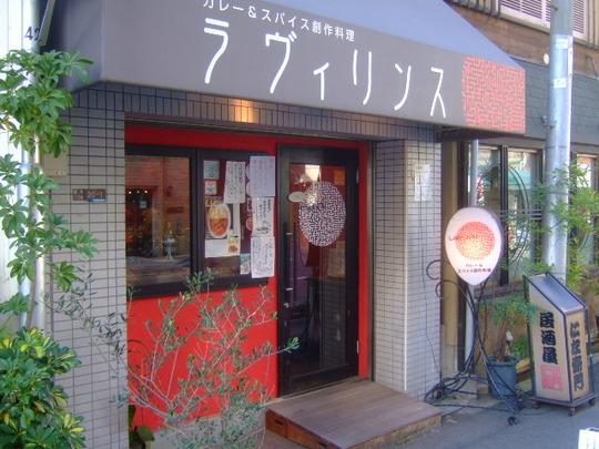 四ツ橋・新町 「ラヴィリンス」 裏メニュー飲料牡蠣麻婆丼!!