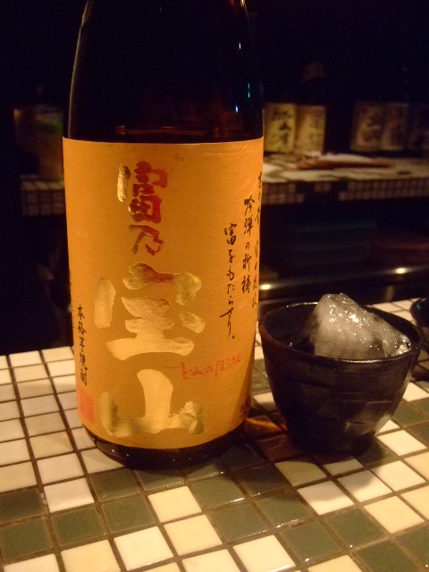 関大前 「うづら」 何でもALL300円の立ち呑み屋さん!!