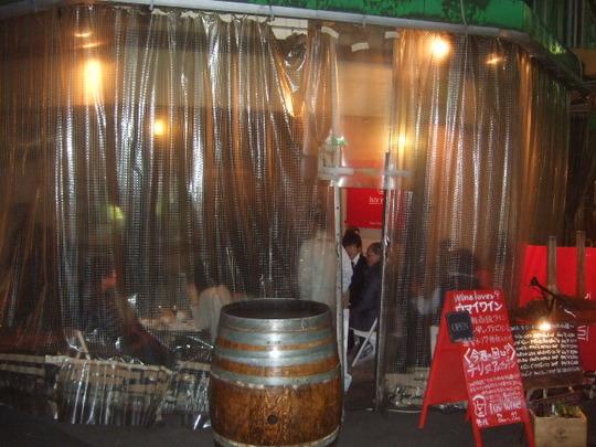 天満 「Luv Wine(ラブ ワイン)」 屋台風ワインバー