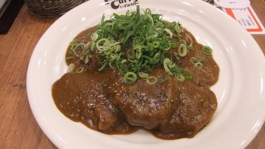 梅田・阪急百貨店 「いずみカリー」 特撰 牛タンカレー!!!