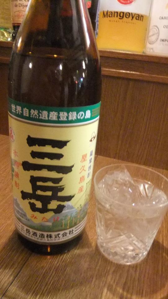 吹田・江坂「TABARA(タバラ)」オイルフォンデュで新年会