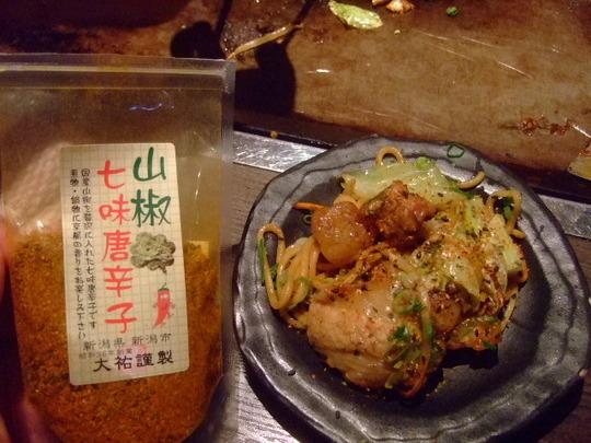西成・花園町 「お好み焼き でん」 貸切誕生日祝いパーティー!