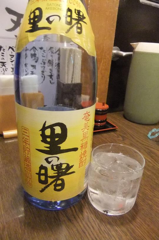 中津 「情熱うどん 讃州」 娘と居酒屋遣いで〆に冷し天中華!