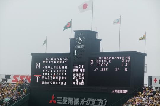 西宮・甲子園球場 「阪神対ロッテ」 マートン逆転サヨナラ弾!
