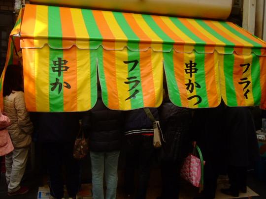 神戸・湊川 「稲田串カツ」 商店街の中の満員の立ち食い串カツ
