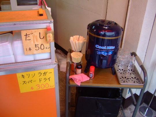 神戸・水道筋 「明石焼 トモエ」 ホクホク頂く明石焼!!!