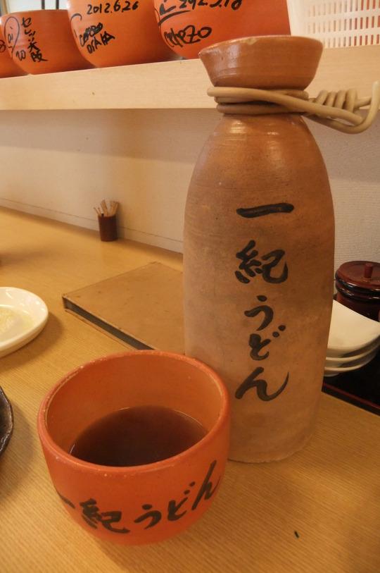 西成・今宮 「一紀」 大阪好っきゃ麺7 釜揚トリオセット!!