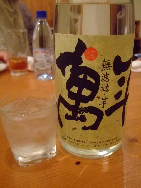 茨木 「小松屋」 ルート271とさばやの夢のコラボ試食会!!
