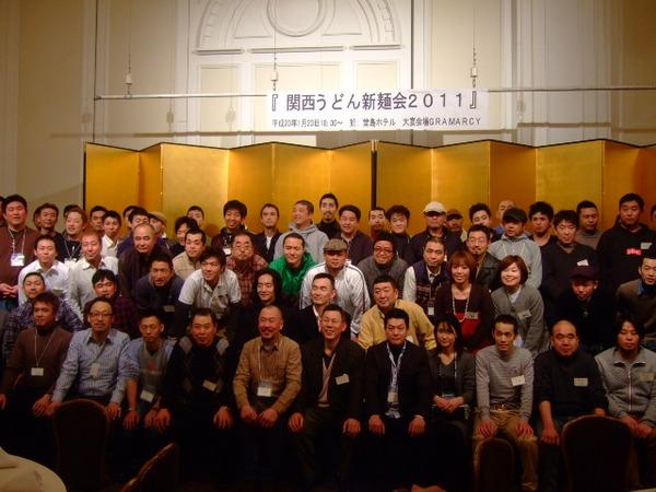 梅田 「関西うどん新麺会2011」 関西うどん界の新年会