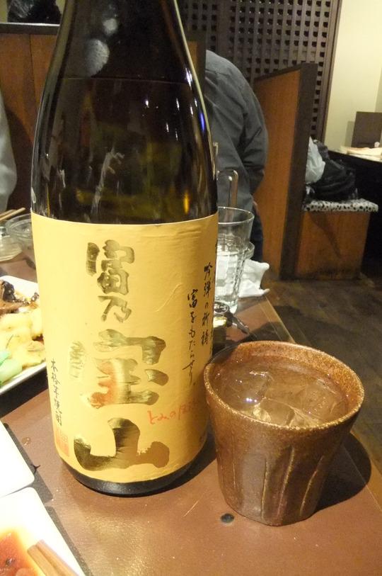 神戸・兵庫 「ポッサムチプ」チーム肉新年会はイタリアンな焼肉