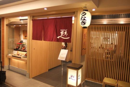 梅田・阪急百貨店 「鰻萬」 鰻屋で居酒屋遣い出来ます!!!