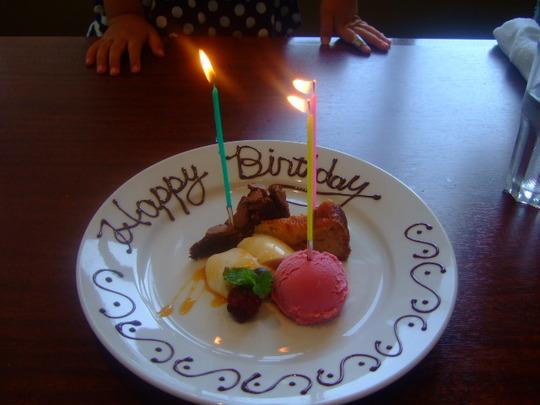中之島 「アリアラスカ」 誕生日に家族で食事をしてきました!