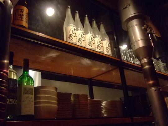 福島 「宵緒(よいしょ) 福島店」 2号店がオープンしました