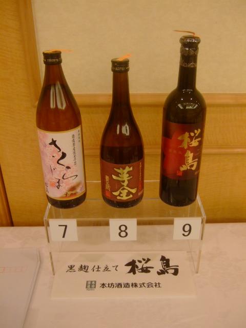 本町 「九州のお酒美しいガラスびん試飲会 7月」