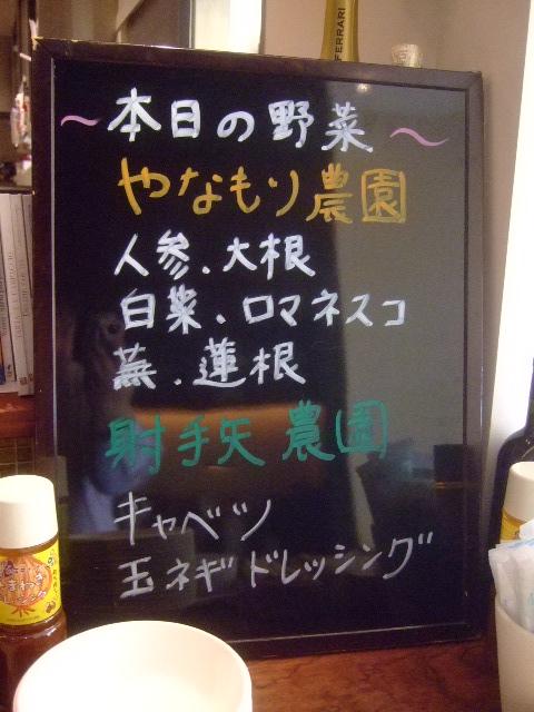 中之島 「アリアラスカ」 やなもり農園&農ダイニング大阪!