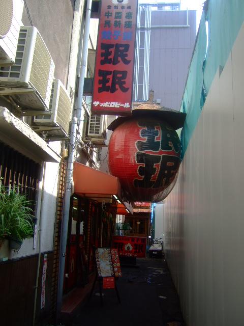 難波 「珉珉 千日前本店」 ここの餃子は定期的に食べたいです