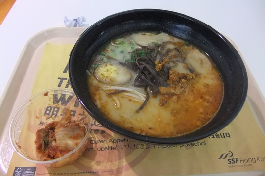 香港珍道中13 「味干ラーメン」 空港で頂く世界に広がる味!