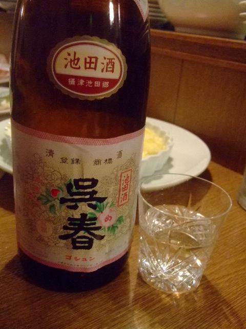 江坂 「タバラ(TABARA)」2011クリスマスパーティー