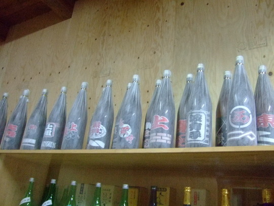 阪南・尾崎 「浪花酒造」 サミットに使われた純米大吟醸を堪能