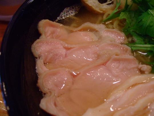尼崎・武庫川 らの道5 「和海」 鶏塩らーめん!!!