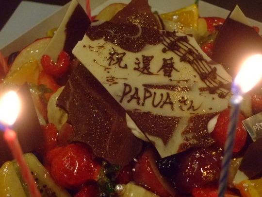 本町・博労町 「どぎゃん」 PAPUA氏還暦祝いパーティー!