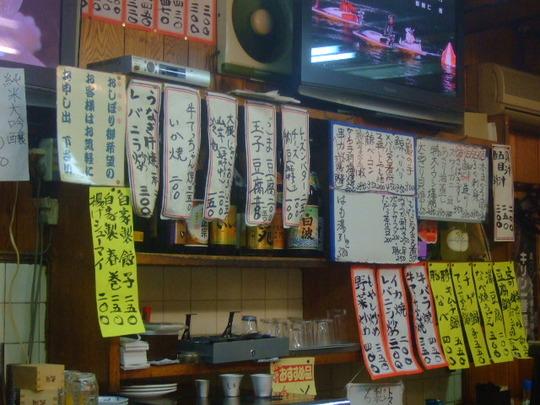 西成・萩之茶屋 徘徊シリーズ3「酒のもりた」 日本酒が合う!