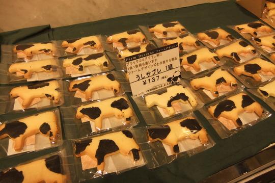 梅田・伊勢丹三越 「ファームデザインズ」 絶品チーズケーキ
