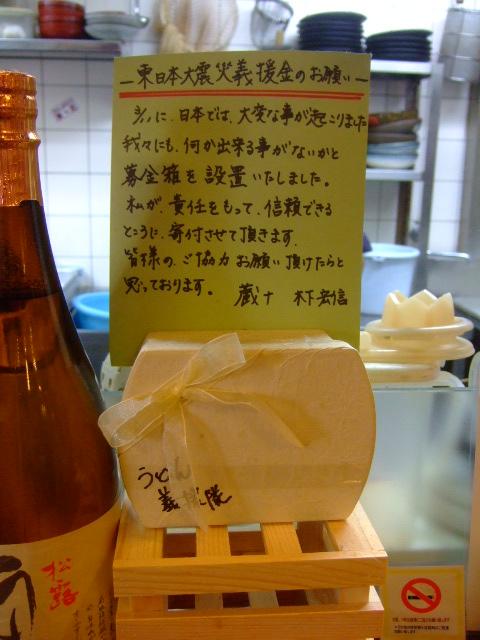 旭区 「うどん 蔵十」 まろやかなカレーうどんが旨い!!!