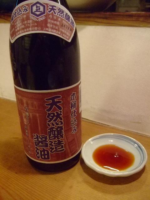 箕面 「喜味」 しみじみ旨いおふくろの味三昧!!!