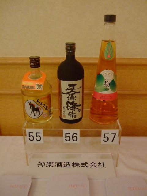 本町 「九州のお酒美しいガラスびん試飲会 8月」