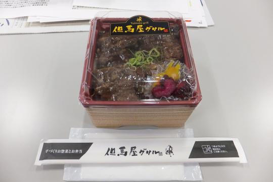 梅田 「第3回 大阪集客塾」 焼肉の日に頂く但馬屋の焼肉弁当