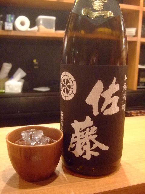 梅田・北新地 「オクトヤ」 気軽に入れるタコと魚の専門バル!