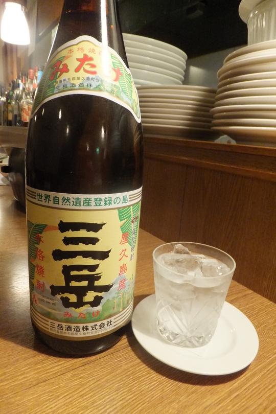 吹田・江坂 「TABARA(タバラ)」 唐揚げと枝豆海老春巻