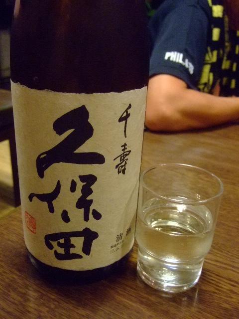 中津 「情熱うどん 讃州」 ビアガーデンの後の居酒屋使い!!