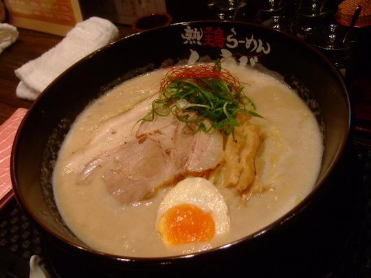 寺田町 「熟鶏らーめんしゅうじ」 トロトロ旨味どろ鶏パイタン