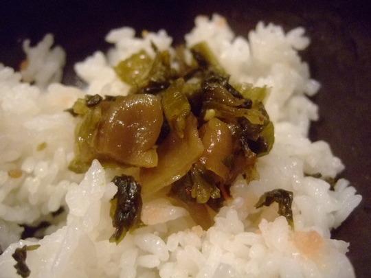 梅田 「やまや」 鶏天定食で明太子食べ放題の夢の様なランチ!