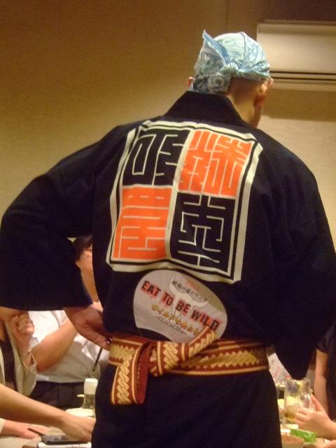 神戸・元町 「くにきや」 いよいよ年に一度の焼肉の日イベント