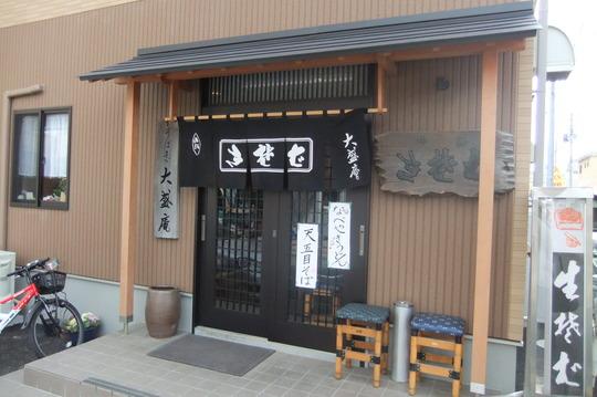 仙台珍道中7 仙台・長町 「大盛庵」 朝ラーで天中華を食う!