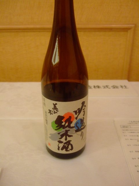 本町 「九州のお酒美しいガラスびん試飲会 3月」