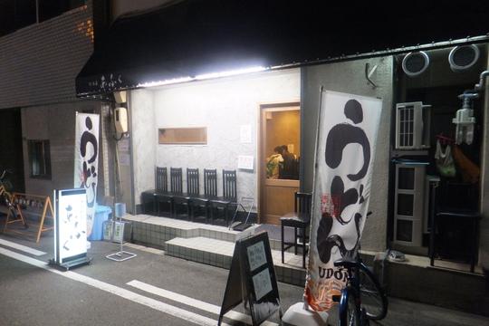 阿波座 「あぶく」 大阪最強のDNAを引き継いだうどん屋
