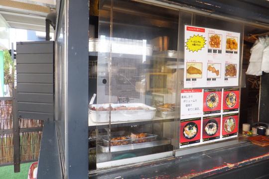 吹田・関大前 「うまから本舗」 名物チビカラ丼はコスパ良し!