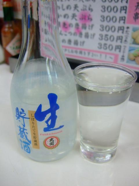 十三 「吾菜場(あなば)」 〆のスジカレーにホッとします!!