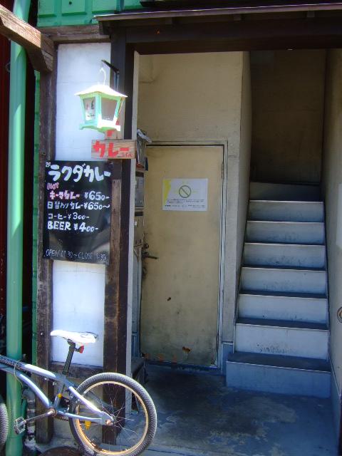 池田 「ラクダカレー」 金・土と週に2回営業を再開しました!