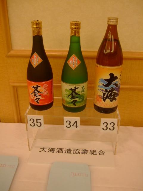 本町 「九州のお酒美しいガラスびん試飲会 9月」