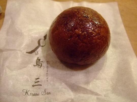 箕面 「喜味」 ヒラメの漬け茶漬けがメッチャ旨い!!!