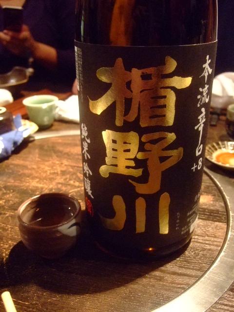 福島 「吟蔵(ぎんぞう)」 地酒が時間無制限で飲み放題のお店